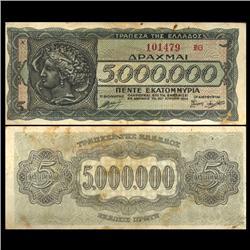 1944 Greece 5MM Drachma Hi Grade Note Type 2 (CUR-06078)