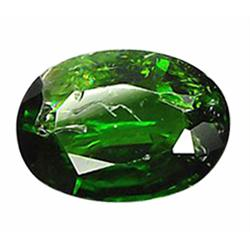 2.46ct Natural Russian Top Green Chrome Diopside   (GEM-22754)