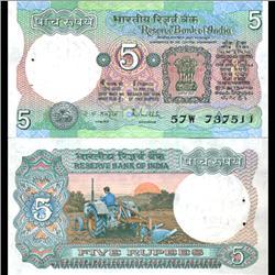 1975 India 5 Rupee Crisp Uncirculated (CUR-06210)