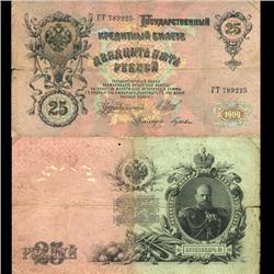 1909 Russia 25 Ruble Note Hi Grade SCARCE (CUR-06177)