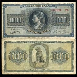 1942 Greece 1000 Drachma Hi Grade Note (CUR-06093)