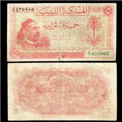 1952 Libya 5 Piastres Circulated Note (CUR-05783)