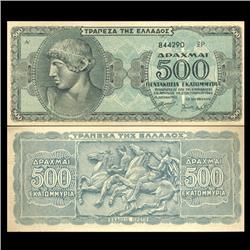 1944 Greece 500000 Drachma Crisp Unc Note Type 2 (CUR-06082)