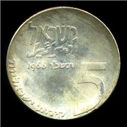 1966 Israel 5 Lirot Silver Commerative (COI-5739)