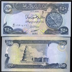 2003 IRAQ 250 Dinars Crisp Unc Liberation Note (CUR-05762)