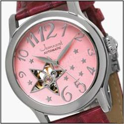 New Ladies Jeannerette Hi Fashion Watch Retail $1995 (WAT-115)