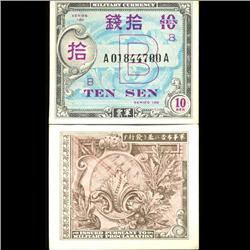 1945 Japan Allied Occupation 10 Sen Crisp Uncirculated Note (COI-3975)