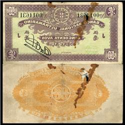 1944 Macau 50 Avos RARE Hi Grade Note (CUR-06126)
