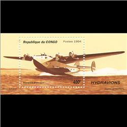 1994 Congo 400f Hydroplane Souvenier Sheet Mint (STM-0650)