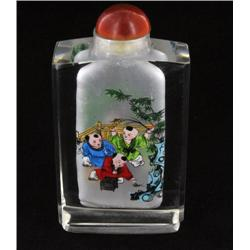 Heavy Blown Glass Chinese Snuff Bottle (CLB-573)