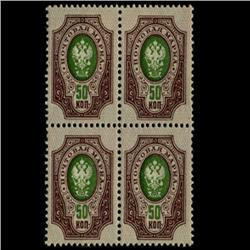 1909 RARE Russia 50 Kopek Mint Postage Stamp Block of 4 RARE Perf. Variety (STM-0327)