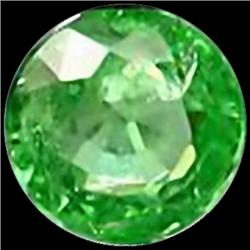 2Mm Vvs Round Cut Top Aaa Green Garnet Tanzania (GMR-0290)