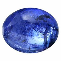 5.68ct Top Quality Deep Blue Tanzanite Cabochon (GEM-23551)