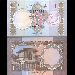 1983 Pakistan Scarce 1 Rupee Crisp Unc Note (CUR-05704)