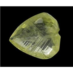 26.29ct Precious Lemon Citrine Gem  (GEM-25339)