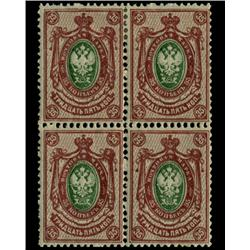 1909 RARE Russia 35 Kopek Mint Postage Stamp Block of 4 (STM-0309)