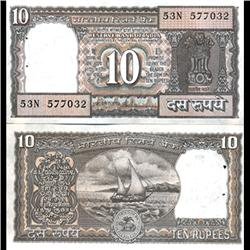 1985 India 10 Rupee Crisp Uncirculated Sm. Serial Nunber Variety (CUR-06218)