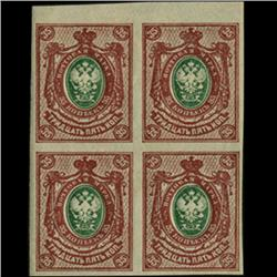 1917 RARE Russia 35 Kopek Mint Postage Stamp Imperforate Block of 4 (STM-0326)