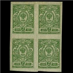1917 RARE Russia 2 Kopek Mint Postage Stamp Imperforate Block of 4 (STM-0323)