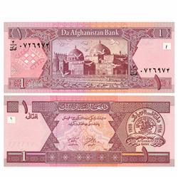 2002 Afghanastan 1 Afghani Crisp Unc Note (CUR-05620)