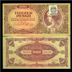 1945 Hungary 10000 Pengo Note Hi Grade Scarce (CUR-05655)