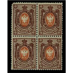 1909 RARE Russia 70 Kopek Mint Postage Stamp Block of 4 (STM-0311)