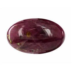 15.73ct Oval Cabochon Madagascar Blood Red Ruby (GEM-21494)