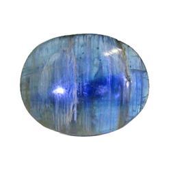 16.54ct Natural Nepal Kyanite Gem (GEM-24129)