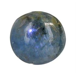 14.93ct Natural Nepal Kyanite Gem (GEM-24125)