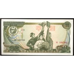 1978 Scarce North Korea Gem 50 Won Note (COI-1330)