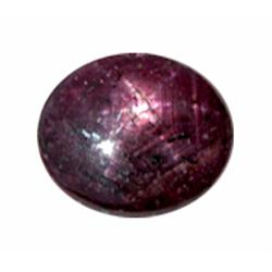 17.79ct RARE LARGE Untreated Natural African Star Ruby (GEM-21859)