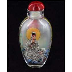 Heavy Blown Glass Chinese Snuff Bottle (CLB-569)