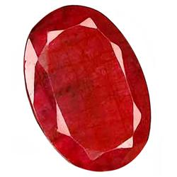 52.21ct. Excellent African Ruby Oval Cut (GEM-24099)