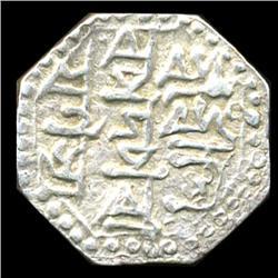 1818 India Assam Silver Octagon 1/2 Rupee Hi Grade (COI-5785)