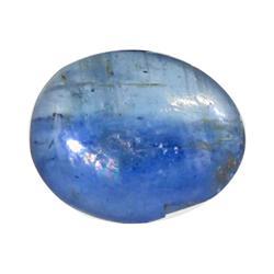 7.17ct Natural Nepal Kyanite Gem (GEM-24121)