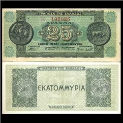 1943 Greece 25000 Drachma Crisp Unc Note Bond RARE (CUR-06105)