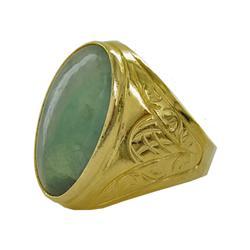 34ctw Burma Imperial Jadeite Gold Vermeil Ring (JEW-2066)