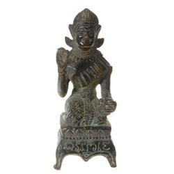 Rare Antique Thai Nang Kwap Bronze  (ANT-321)