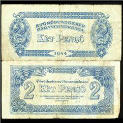 1944 Hungary 2 Pengo Russian Occupation Note Circulated Scarce (CUR-05640)
