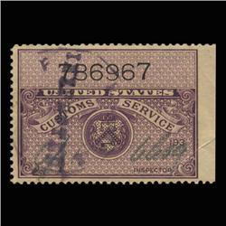 1930s US Customs Inspection Stamp SCARCE (STM-0543)