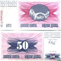 1992 Bosnia Scarce 50 Dinara Note CU   (COI-4016)