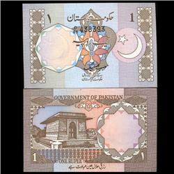 1983 Pakistan Scarce 1 Rupee Crisp Unc Note (CUR-05636)