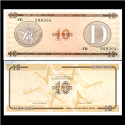 1985 Cuba 10 Peso Foreign Exchange Crisp Uncirculated Note RARE Series D (CUR-05966)