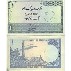1974 Pakistan Scarce 1 Rupee Crisp Unc Note (COI-4024)