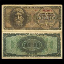 1944 Greece 500000 Drachma Hi Grade Note Type 1 (CUR-06084)