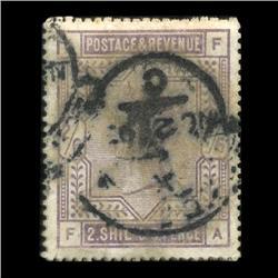 1883 RARE British 2.5 Shilling Victoria Stamp Hi Grade (STM-0041)