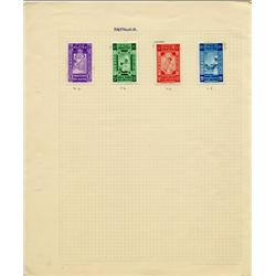1950s Etheopia Hand Made Stamp Collection Album Page 4 Pieces (STM-0266)
