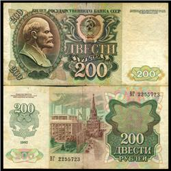1992 Russia 200 Ruble Note Better Grade (CUR-06190)
