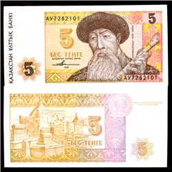 1993 Kazakhstan 5 Tyin Crisp Uncirculated Note (COI-3969)