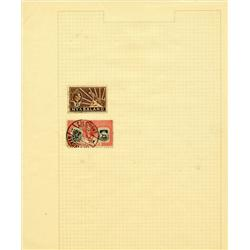 1940s Nyasaland Hand Made Stamp Collection Album Page 2 Pieces (STM-0274)
